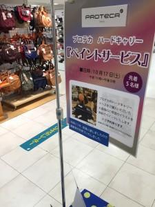 IMG_3007.JPG