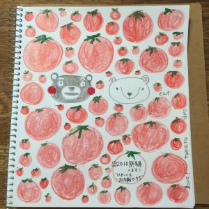 055 love tomato dots