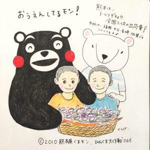 065 熊本はトルコギキョウの生産第2位だモン!